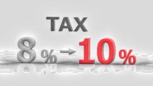 フリーランス,税金